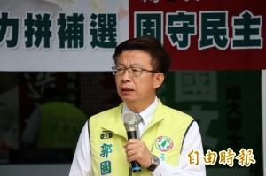 立委補選獲民進黨提名 郭國文:力保台南這一席