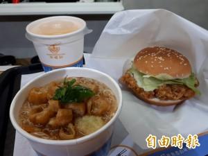 天天吃好料》新竹「享噹初」 西式漢堡加中式麵線