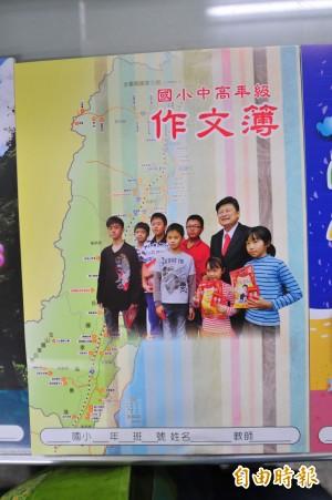 新崛江出現韓國瑜招牌 蕭美琴:我們這裡習慣了...