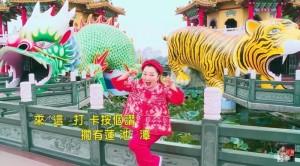 白冰冰《來去高雄》吸引中客? 中國網友酸:大媽廣場舞