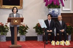 蔡英文宣布 蘇貞昌接任行政院長