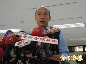 高雄市政會議紀錄  韓國瑜這句話遭砲轟「說一套做一套」