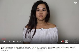 中國想偷走台灣?戰鬥民族正妹嗆:有問過俄羅斯嗎