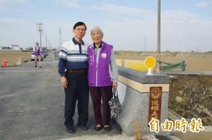 為亡夫圓夢 退休師捐千萬建5座「俊雄」橋