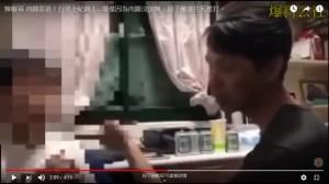 肉圓爸暴打妻兒引眾怒 新北市府:過去未通報家暴