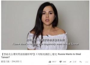 俄國正妹挺台影片爆紅 中國網友這番真心話感動台灣人