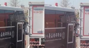 吃力了!矯正署警備車擦撞「全世界最好用的貨車」