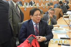 監院彈劾管中閔 綠委爆:馬英九提名監委也投贊成票