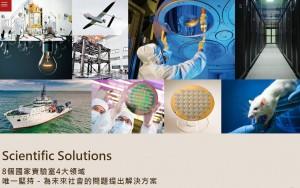 維護資安 國研院宣布禁止所有中國品牌設備連內網