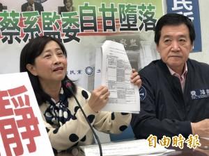 管中閔違法兼職遭彈劾 藍委罵:監委不要臉