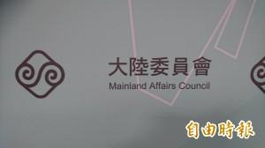 中國點名外企「錯誤標識」台灣  陸委會批霸道打壓