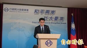 香港大公報記者涉違法跟拍  陸委會要查