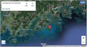 南韓傳火燒漁船意外 越南人1死1傷1中國人失蹤
