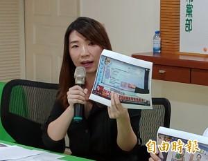 謝龍介稱8個月幫農漁民找出路 綠營譏學韓國瑜口號騙票
