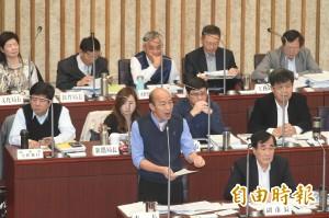 韓國瑜備詢遭議長插播「下指導棋」 網酸:又見地下市長