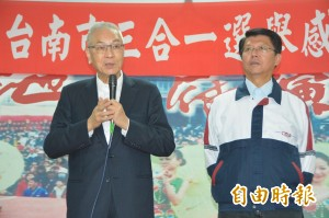 吳敦義:對台灣最好的決策 就是九二共識、一中各表