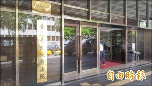 高雄「不老溫泉」開發案吸金近億元 負責人判9年