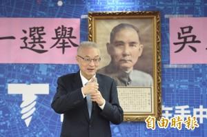 政壇搶著學網紅 吳敦義春節後也要開直播