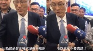 申請赴中被總統駁回?吳敦義打臉國民黨組發會