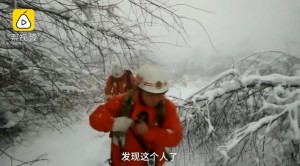 中國男逃票走小徑 反受困零下10℃雪山20多小時