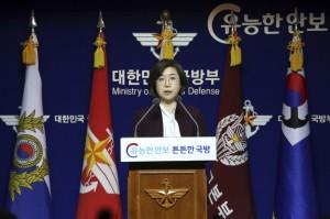 日韓雷達爭議各說各話 日防衛省停止協商引南韓抗議