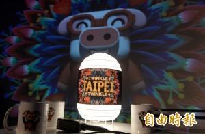 首創數位影像搭載LED燈 台北燈節主燈「百變豬寶」亮相