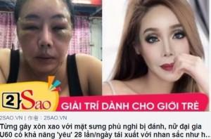 要求「1天能啪啪28次」 泰國富婆甩掉第14任老公