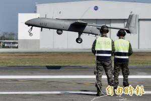 軍事迷點進來!銳鳶無人機起降首公開曝光