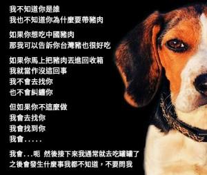 「護國神犬」即刻防疫! 內政部PO一張圖被推爆