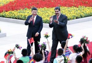 鐵桿兄弟?中國專家:中國與委內瑞拉存有矛盾