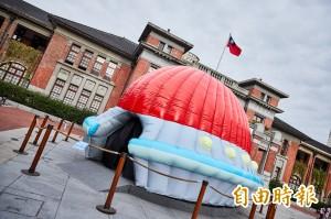 再掀拍照體驗熱! 太空艙飛碟降落新竹市府廣場