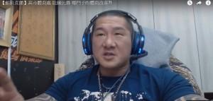 館長砸百萬辦比賽遭刁難 點名韓國瑜「高雄市政府就是垃圾」