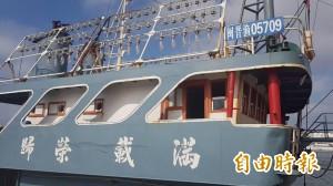 越界中國漁船加重處罰 2艘裁罰390萬驅離