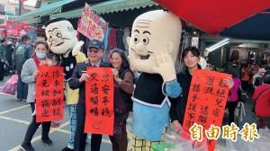 太平警進菜市場宣導 老夫子、大番薯隨行吸睛