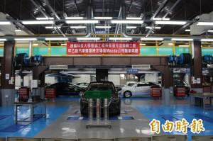 考證看過來!這校新設汽車實習工廠 更是甲乙級檢定考場
