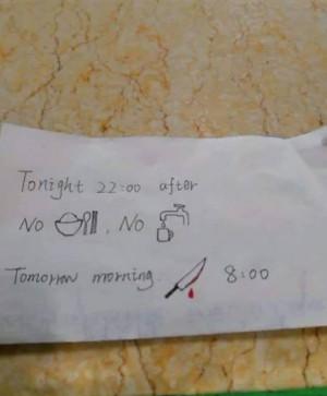 中國護士給外籍生「殺人預告」 網笑:連最後一餐都沒有