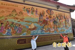 神蹟!這面浮雕彩繪牆「媽祖」選的