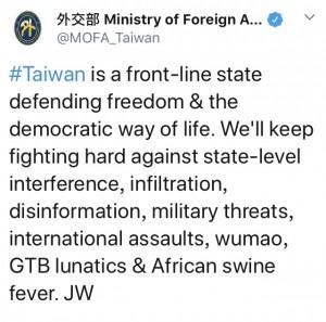 國台辦批蔡總統扮花旦 吳釗燮推特回嗆「一群瘋子」