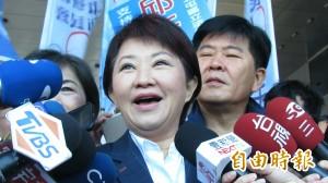 台中花博盧秀燕改規則違反合約  AIPH揚言「終止主辦權」