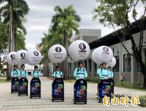 好威!台灣燈會首創 「賽格威車隊」趴趴走服務