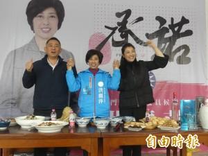 搶當金門第一位女立委 洪麗萍、陳玉珍尬人氣