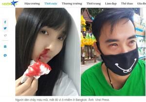 曼谷有毒霾害嚴重 民眾紛紛PO出驚悚不適照