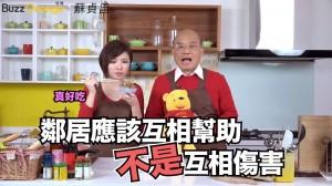 過年也要防疫!蘇貞昌抱維尼 要中國「別互相傷害」
