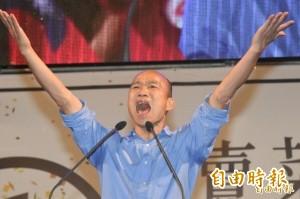 韓國瑜度假前受外媒專訪 稱台灣與中國「指腹為婚」被罵爆