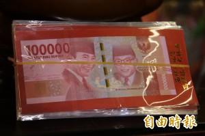 廣福宮擲筊有機會中「10萬」!印尼盾紅包發到初五