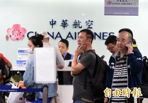 機師罷工! 高雄國際航空站今天7個航班、1028旅客受影響