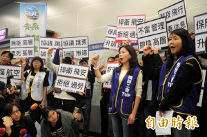 華航機師罷工 南市產總聲援:改善疲勞航班