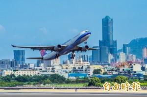 跟對手比一比 華航機師平均工時休假曝光