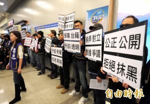 罷工機師暫停福利 華航:罷工期間勞雇關係暫時中止
