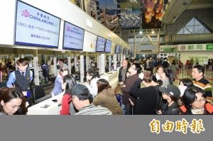 回應機師罷工訴求 華航聲明:仍未放棄協商,盼以旅客為重